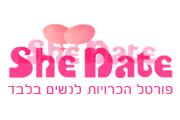 שידייט אתר הכרויות לנשים לסביות